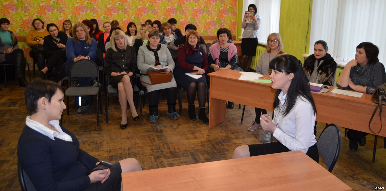 Конкурс педагогов психологов кейсы